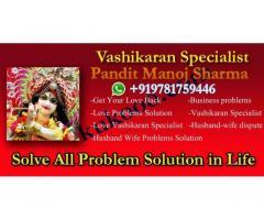 #RELATIONSHIP PROBLEM SOLUTION +919915786526